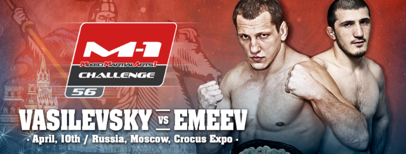 M-1 Challenge 56 weights & pictures from Moscow