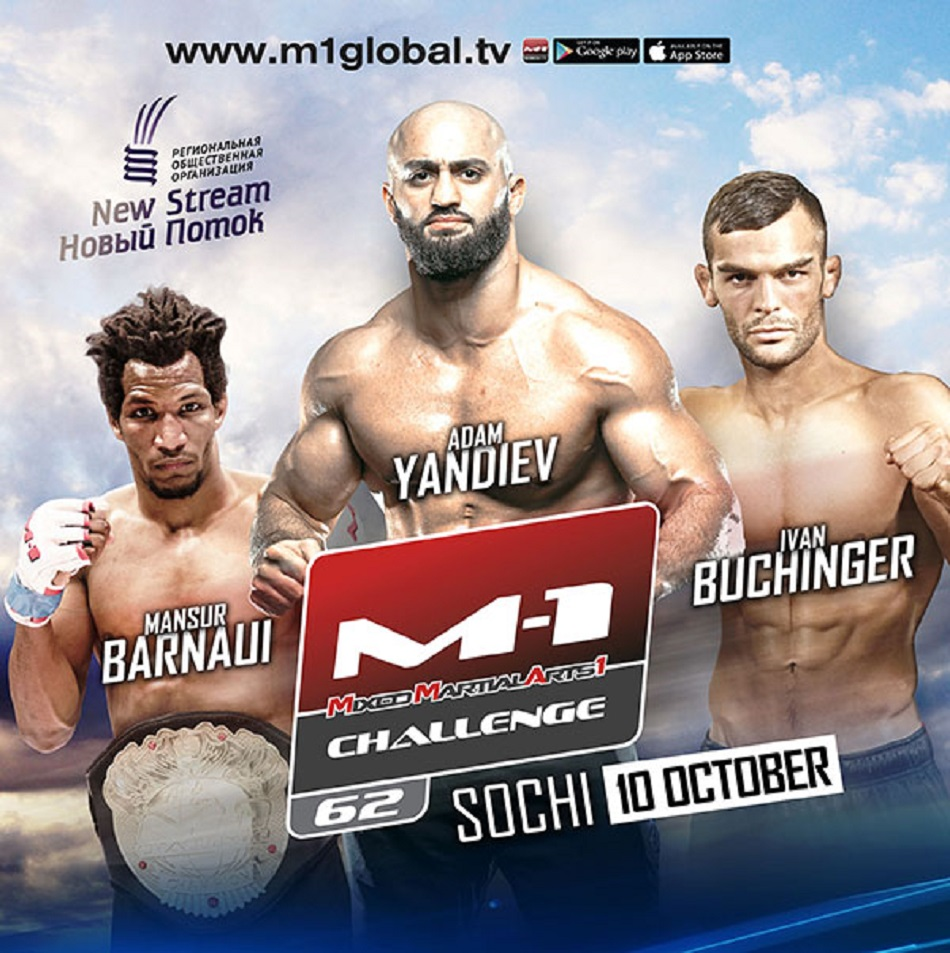 Vasilevsky vs. Ray added to M-1 Challenge 62 Oct. 10 in Sochi, Russia