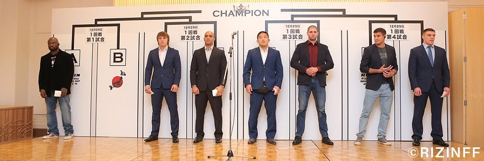 RIZIN FF Heavyweight Tournament Matchups and Fighter Quotes