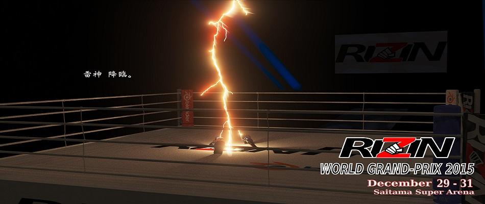 Rizin Fighting Federation Results – Day 1 – Aoki Destroys Sakuraba