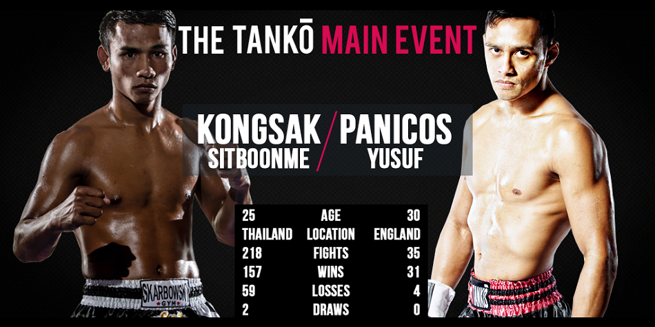 Clash of Champions confirmed for Tanko main event