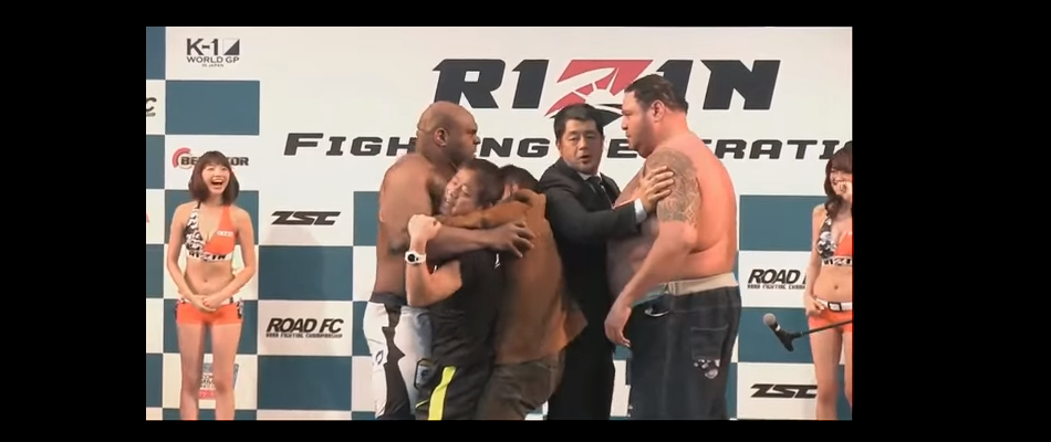 Rizin FF Day 2 Weigh-in Video – Sapp & Akebono Shoving Match