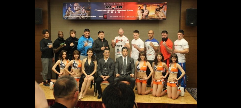 Rizin Fighting Federation Weigh-in Video – Day 1