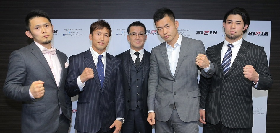RIZIN FF:  Three New Bouts Announced For New Year's Kick-Off Event
