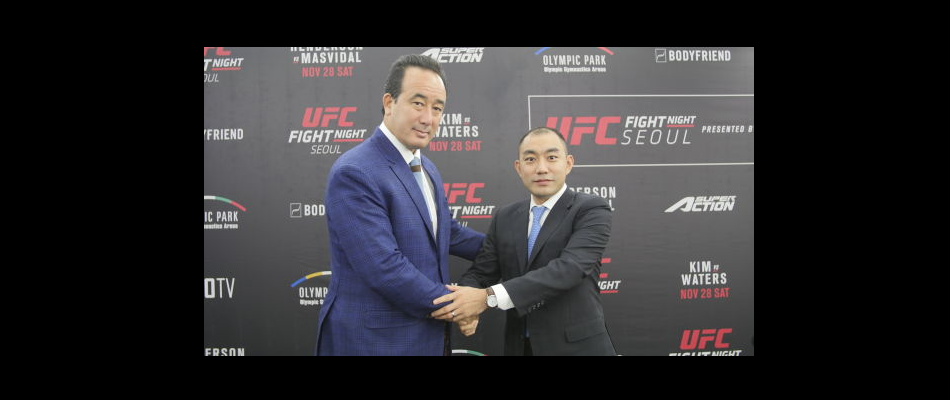 UFC partners Chinese online sports portal, Sina Sports