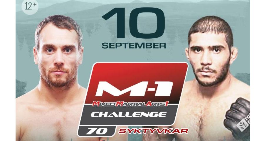 M-1 Challenge 70 – Eduardo Ramon new opponent for Alexey Kunchenko