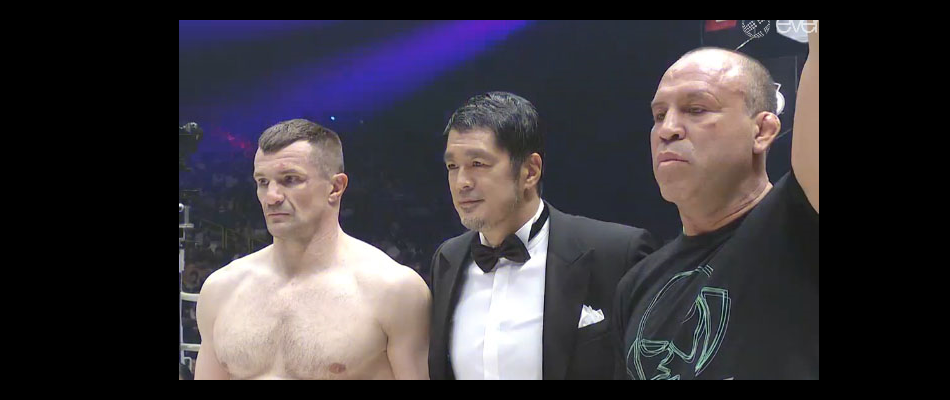 Stream RIZIN Fighting World Grand Prix 2016 for FREE tonight at 11pm EST