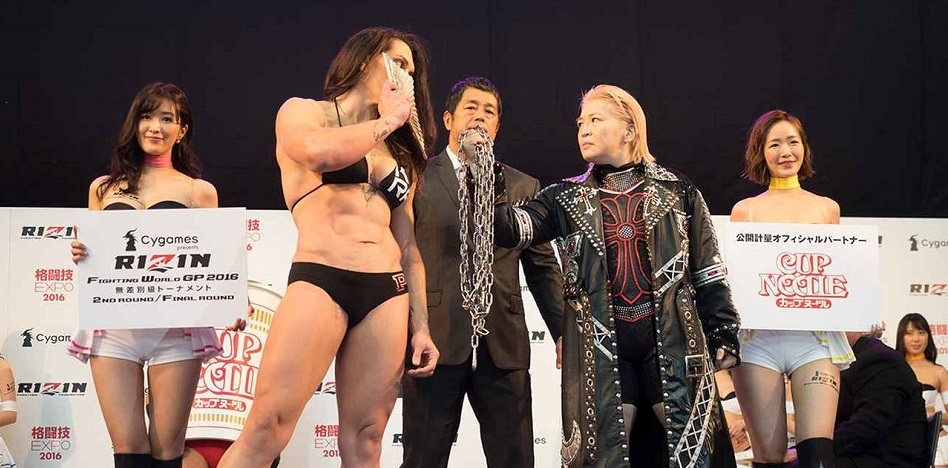 RIZIN FIGHTING WORLD GRAND – PRIX 2016 Final Round Weigh-in Results