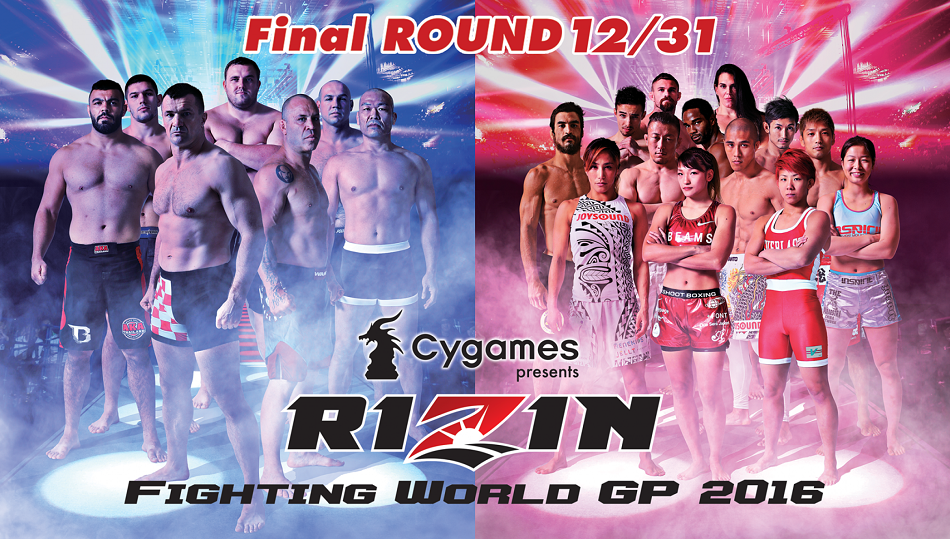 Rizin FF Grand Prix Open Weight 2016 – LIVE Stream and results
