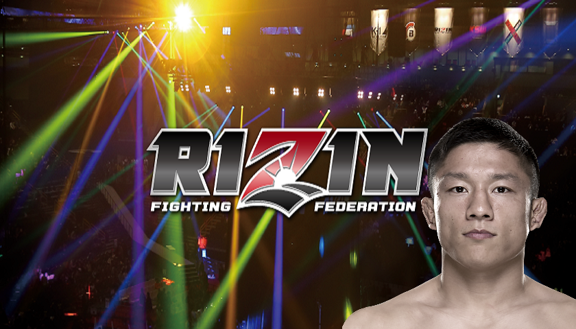 Kyoji Horiguchi makes RIZIN Fighting Federation debut