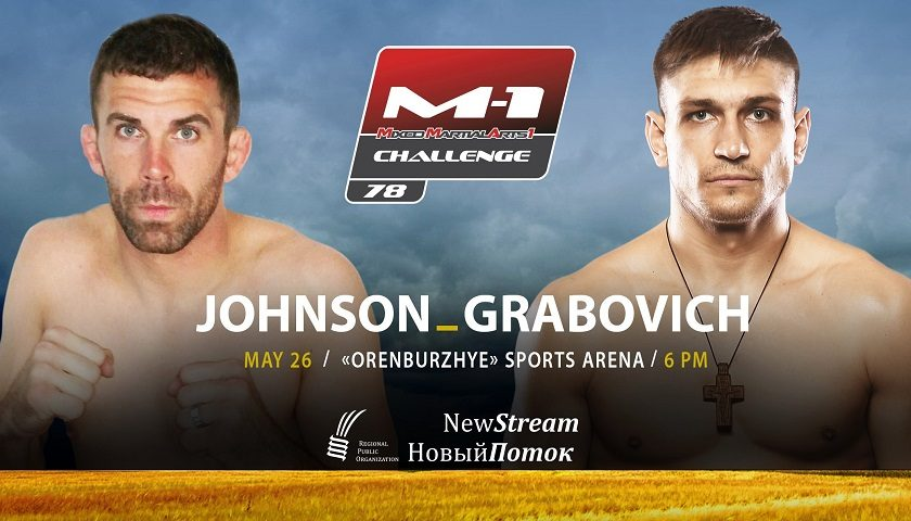 Keith Johnson talks M-1 Challenge 78 fight with Maxim Grabovich