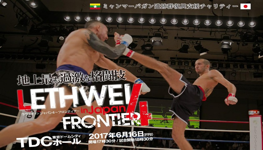Lethwei in Japan 4 FRONTIER PPV Live Stream