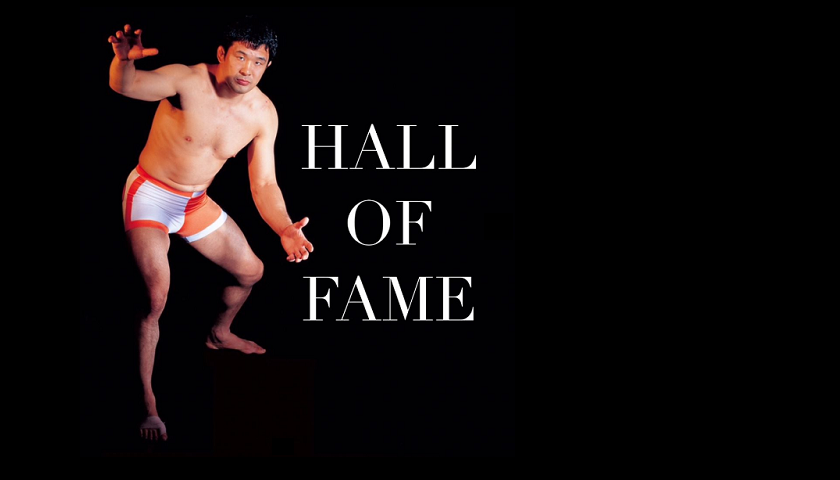 Kazushi Sakuraba responds to UFC Hall of Fame induction