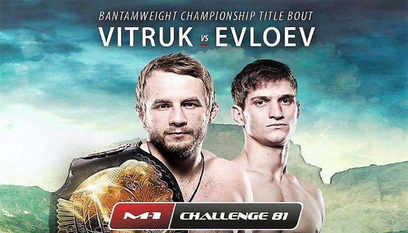 Pavel Vitruk to defend M-1 Challenge bantamweight title vs. Interim titlist Movsar Evloev