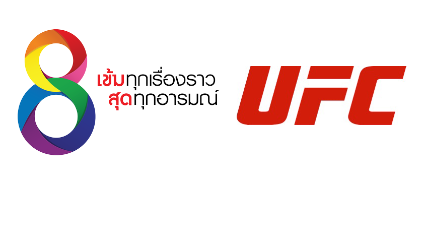 UFC announces broadcast renewal deal with RS Thailand