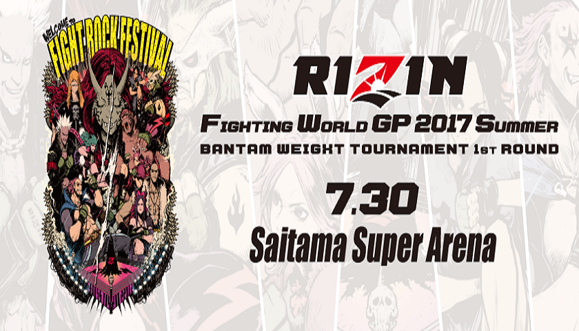 ORDER AND WATCH: Rizin World Grand-Prix 2017 – Summer – Live Stream