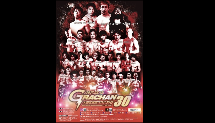 WATCH: MMACageFight in Japan! GRACHAN 30: Imanari Roll Ecstasy Vol. 2 FREE LIVE STREAM