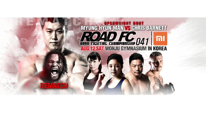 WATCH:  Road FC 41 – FREE Stream – Saturday, August 12 – 3 a.m. EST/12 a.m. PST
