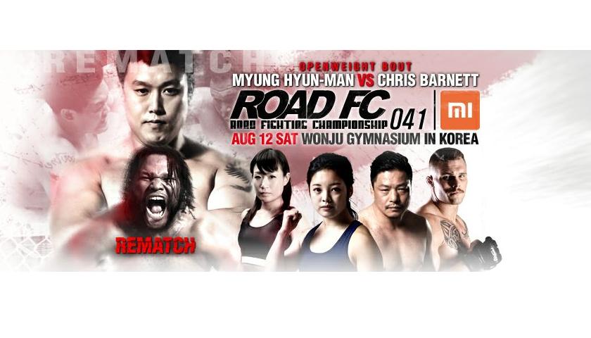 WATCH:  Road FC 41 – FREE Stream – Saturday, August 12 – 3 a.m. EST/12 a.m. PST