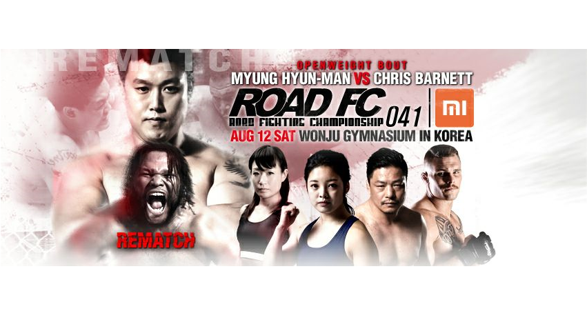 WATCH: Road FC 41 - FREE Stream - Saturday, August 12