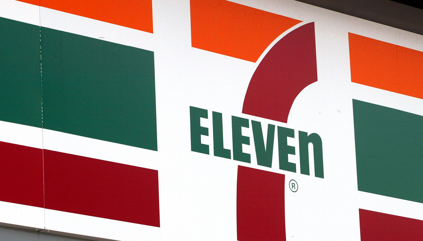 "UFC and 7-Eleven signs sponsorship agreement, peel-to-win ""BIG GULP"" sweepstakes"