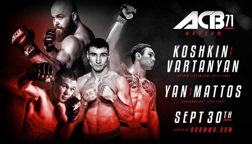 ACB 71: Petr Yan vs. Matheus Mattos Free Live Stream