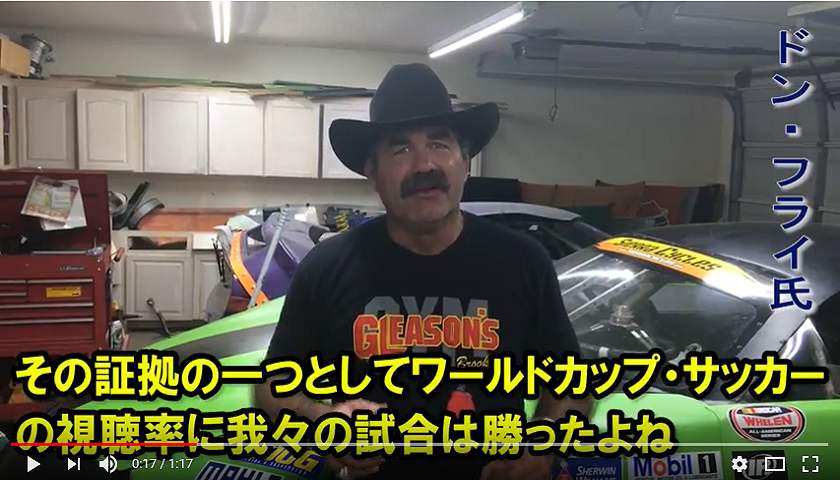 Don Frye sends last wishes to Takayama, former opponent paralyzed from neck down