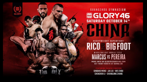 GLORY 46 China and GLORY 46 SuperFight Series Fight Cards Made Official
