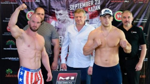 M-1 Challenge 83 weigh-in results from Kazan, Russia