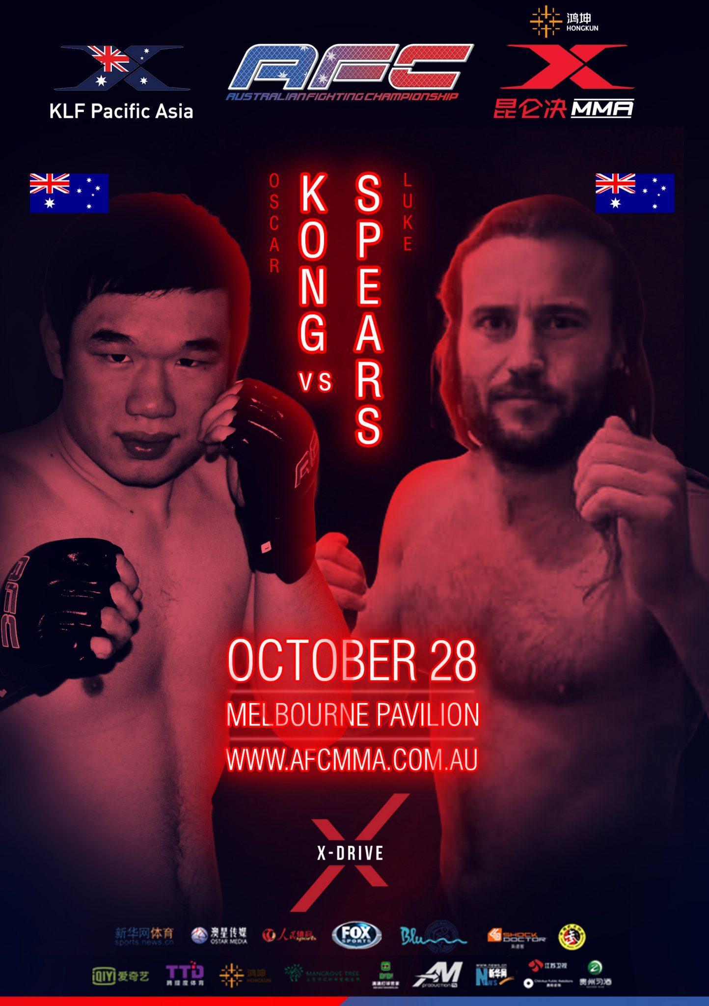 Oscar Kong returns to Australian Fighting Championships