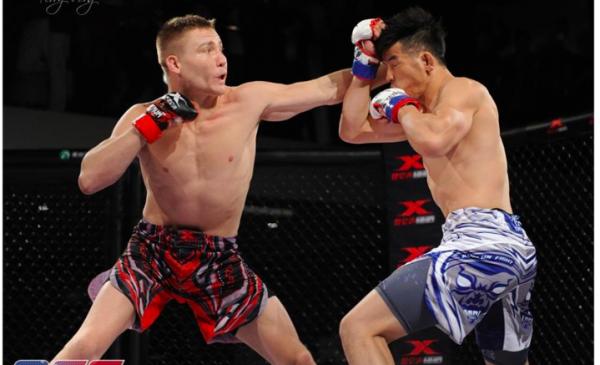 Cody Pfister, AFC 21, Australia Fighting Championship