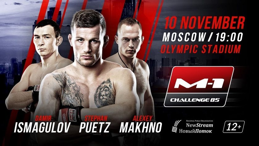 WATCH:  M-1 Challenge 85 – LIVE and FREE