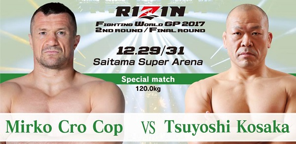 ORDER AND WATCH: RIZIN FF World Grand Prix 2017