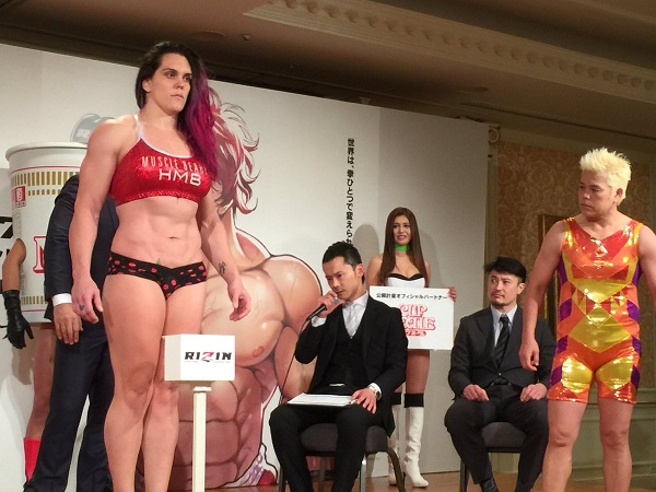 RIZIN 2017 weigh-ins, Gabi Garcia misses by 26 pounds, Ian McCall gets into altercation