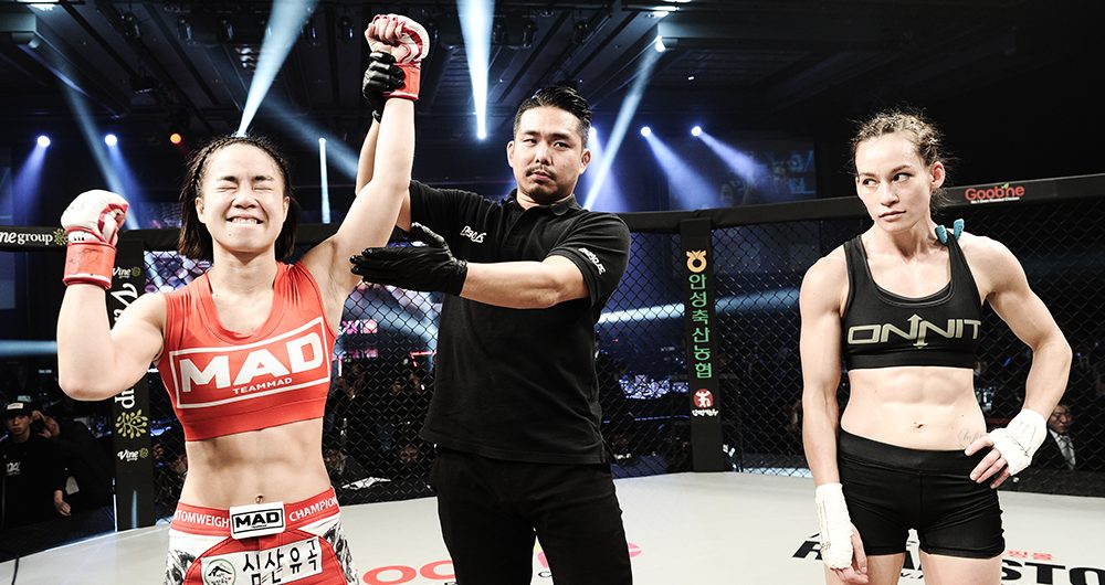 Ham Seo-Hee TKO's Jinh Yu Frey – Complete Road FC 45 Results