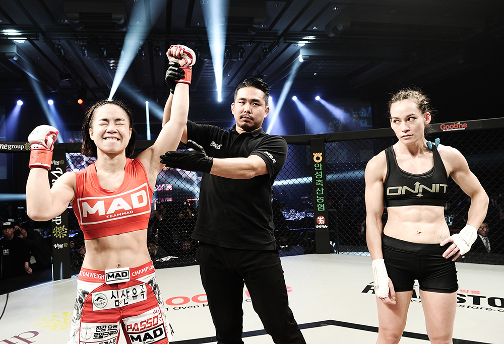 Ham Seo-Hee TKO's Jinh Yu Frey - Complete Road FC 45 Results