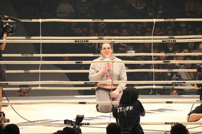 Gabi Garcia apology at RIZIN FF 8