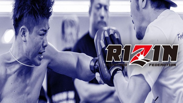 RIZIN Fighting Federation World Grand-Prix 2017: 2nd Round