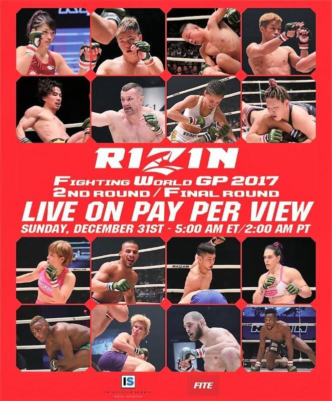 Rizin Fighting Federation, RIZIN