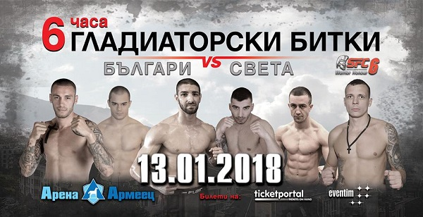 WATCH: Spartacus Fighting Championship 6