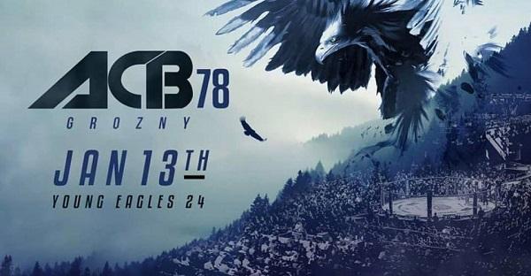 WATCH: ACB 78 – Rander Junio vs. Yusup Umarov