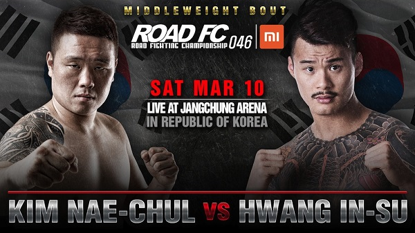 Xiaomi ROAD FC 046: Middleweight contender Kim Nae-Chul returns