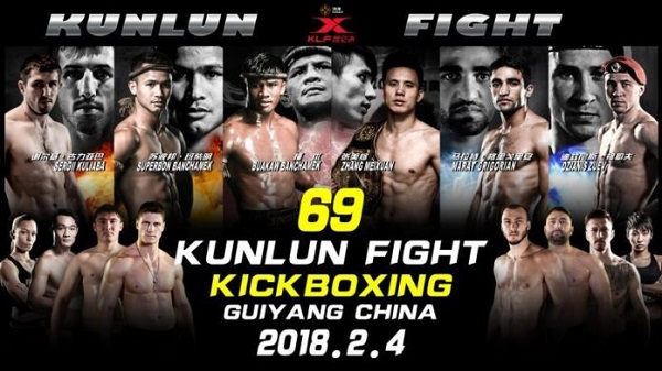 Muay Thai Legend Buakaw Banchamek Headlines KLF 69 Final's Night in Guiyang, China
