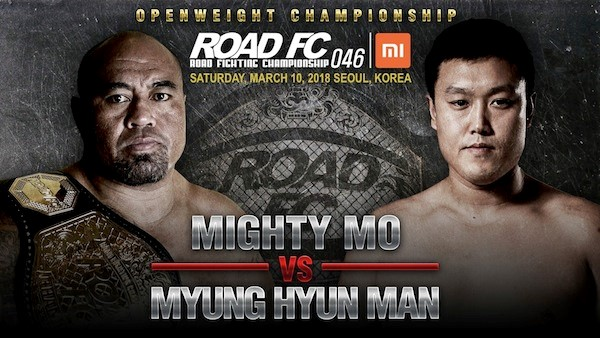 Xiaomi ROAD FC 046: Mighty Mo defends Openweight title in rematch with Myung Hyun-Man