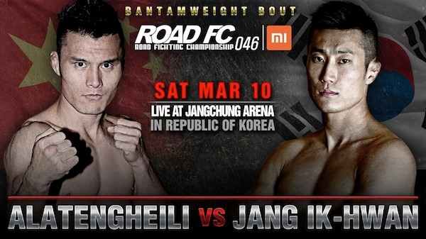 Xiaomi ROAD FC 046 fight card revealed