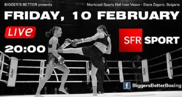 Girl Power 5 - Eight-woman featherweight kickboxing tournament
