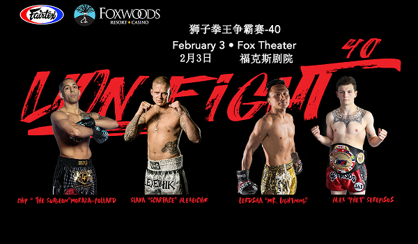 Lion Fight 40 results from Foxwoods Resort Casino
