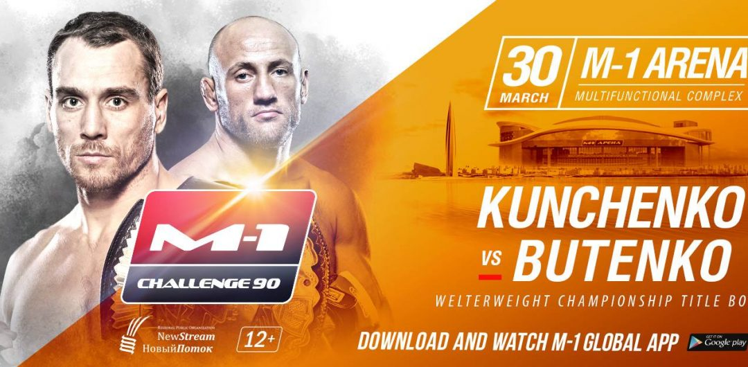M-1 Challenge 90 – Official Stream – FREE Prelims – Main Card PPV