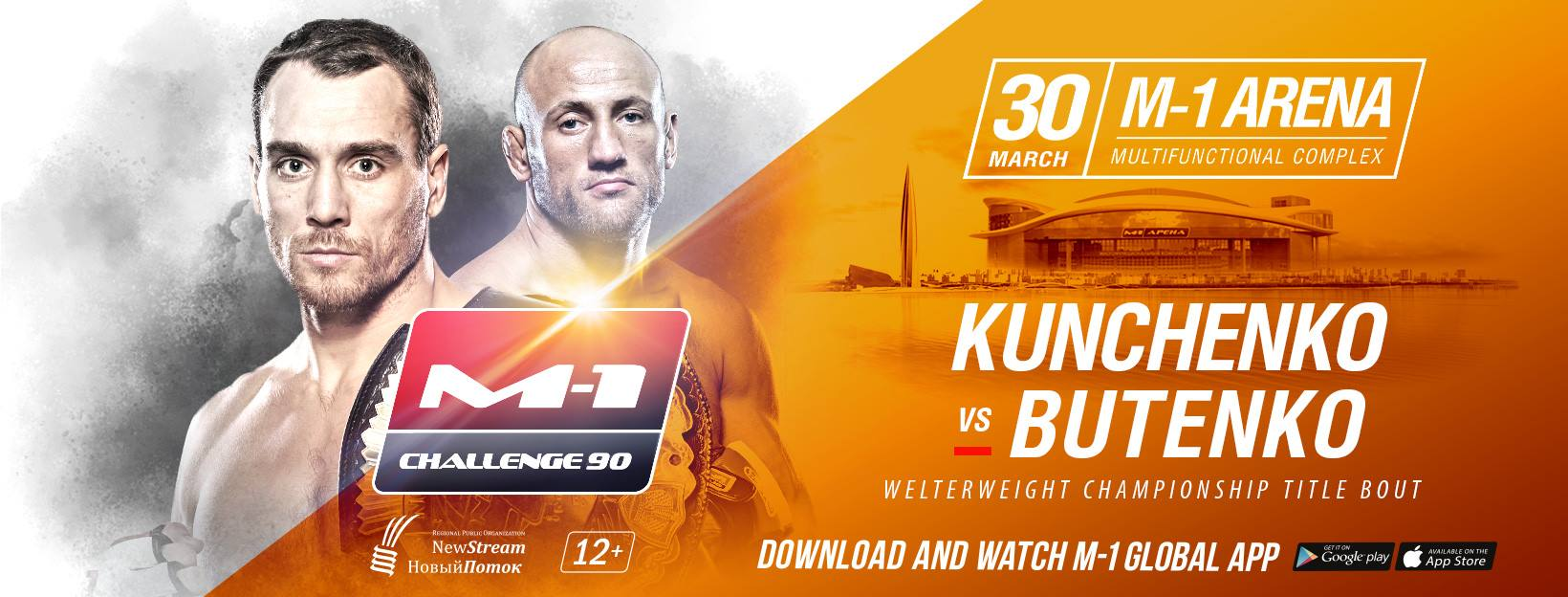 M-1 Challenge 90 - Official Stream - FREE Prelims - Main Card PPV