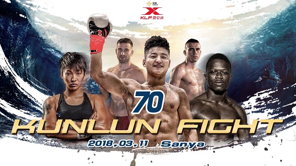 Kunlun Fight 70 - Jordan Kranio vs. Wei Ninghui - Official PPV Live Stream